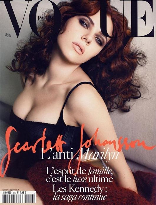Знаменитости на обложке Vogue