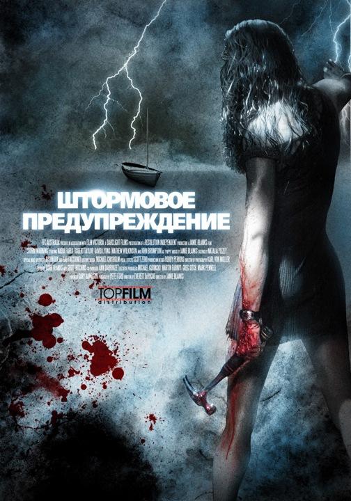 ТОП 10 самых лучших фильмов ужасов