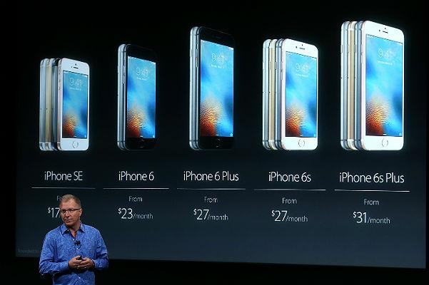 iPhone SE и другие гаджеты   презентация