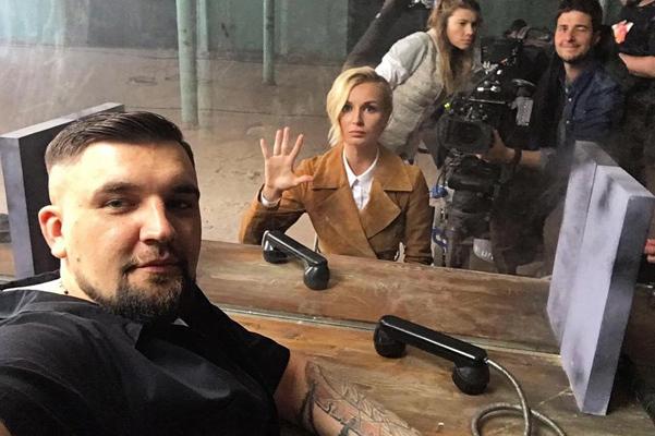 Сотрудничество Полины Гагариной и Басты