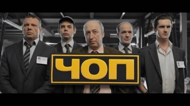 «ЧОП»   премьера второго сезона уже с 6 июня!