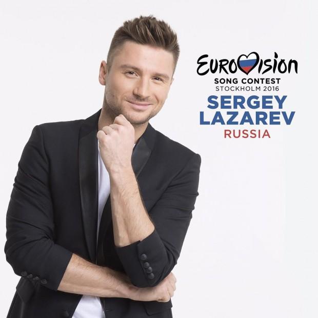 Сергей Лазарев представит Россию на «Евровидении 2016»