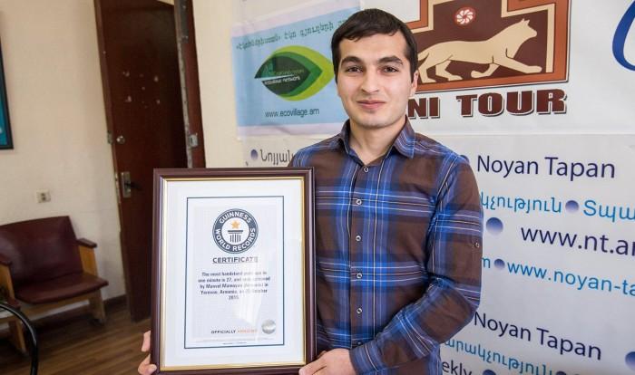 Спортсмен из Армении попал в книгу рекордов Гиннесса