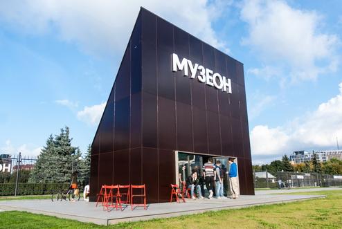 Выставки 12 крупнейших музеев и галерей в Музеоне