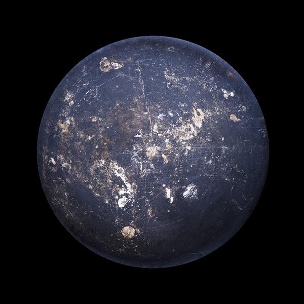 Планета Железяка
