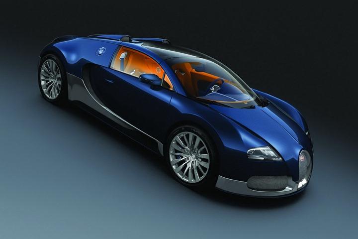 Bugatti подготовила 3 демо кара за 2 с лишним миллиона долларов