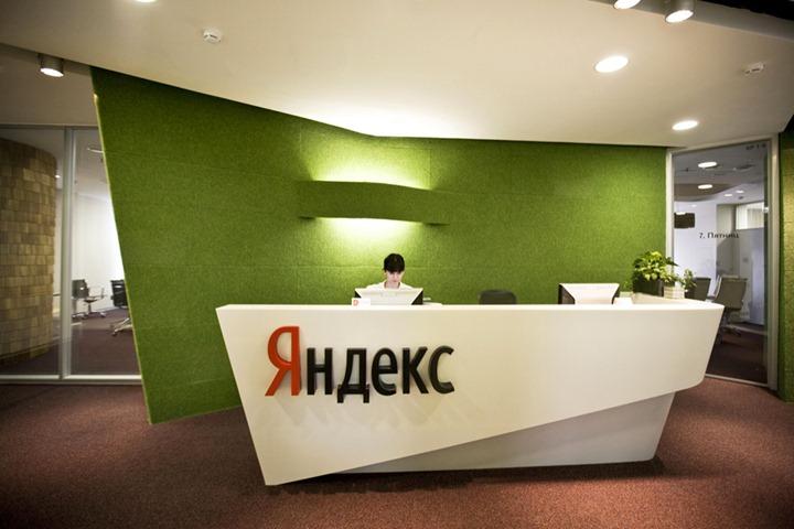 Новый дизайн офиса Яндекс