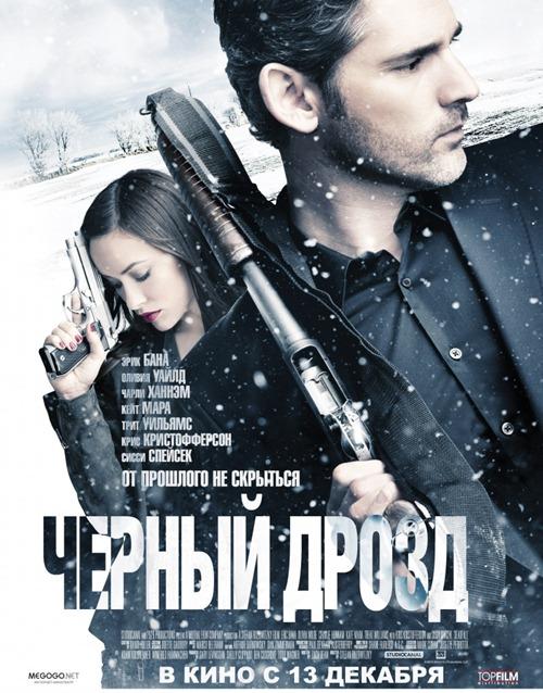 Кинопремьеры декабря 2012