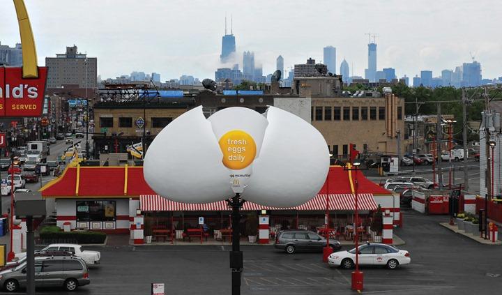 Яйцо от McDonald's открывается только на завтрак