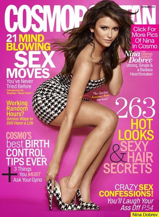 Нина Добрев (Nina Dobrev) для Cosmopolitan (сентябрь 2013)