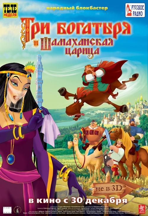kinopoisk.ru--1422338
