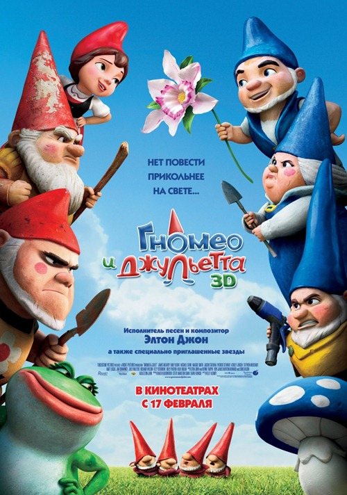 Лучшие мультфильмы 2010 2011