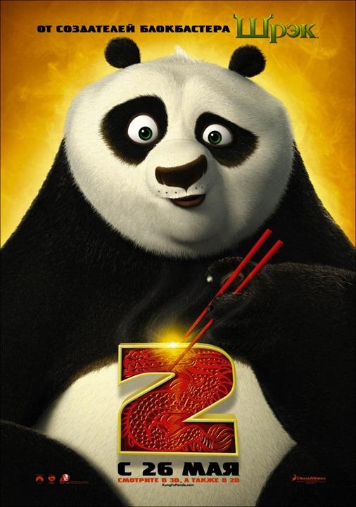 kinopoisk.ru-Kung-Fu-Panda-2-1426210