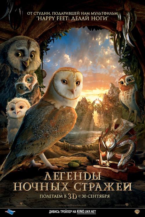 kinopoisk.ru-Legend-of-the-Guardians_3A-The-Owls-of-Ga_92Hoole-1375087