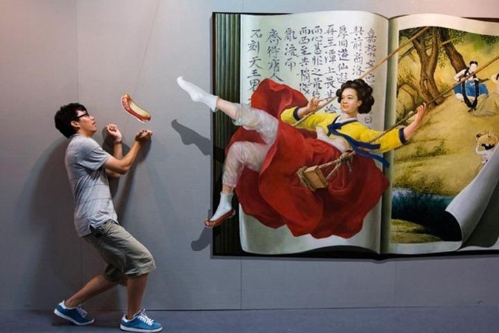 Когда человек становится частью искусства