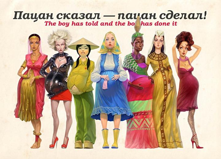 Смешные карикатуры — фото смешные ...: dayevents.ru/tag/smeshnye-karikatury