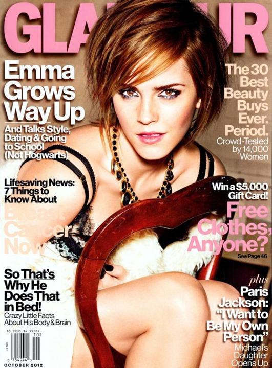 """Эмма Уотсон: """"Большинство звездных отношений поверхностны"""""""