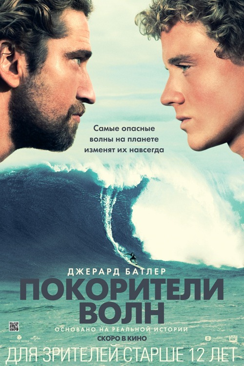 Кинопремьеры ноября 2012