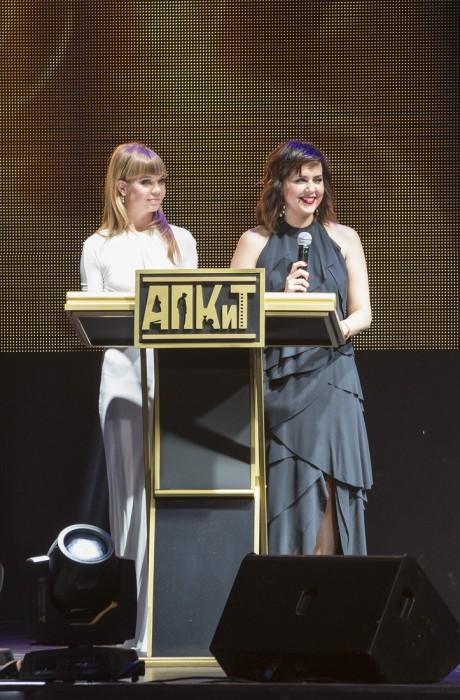 В Москве прошла четвертая премия АПКиТ
